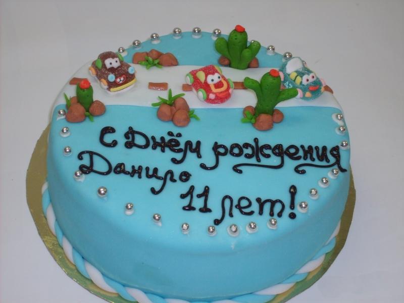 Готовый торт на день рождения недорого